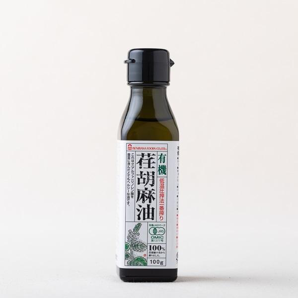 紅花食品 有機荏胡麻油 えごま油: だし 調味料|AKOMEYA TOKYO